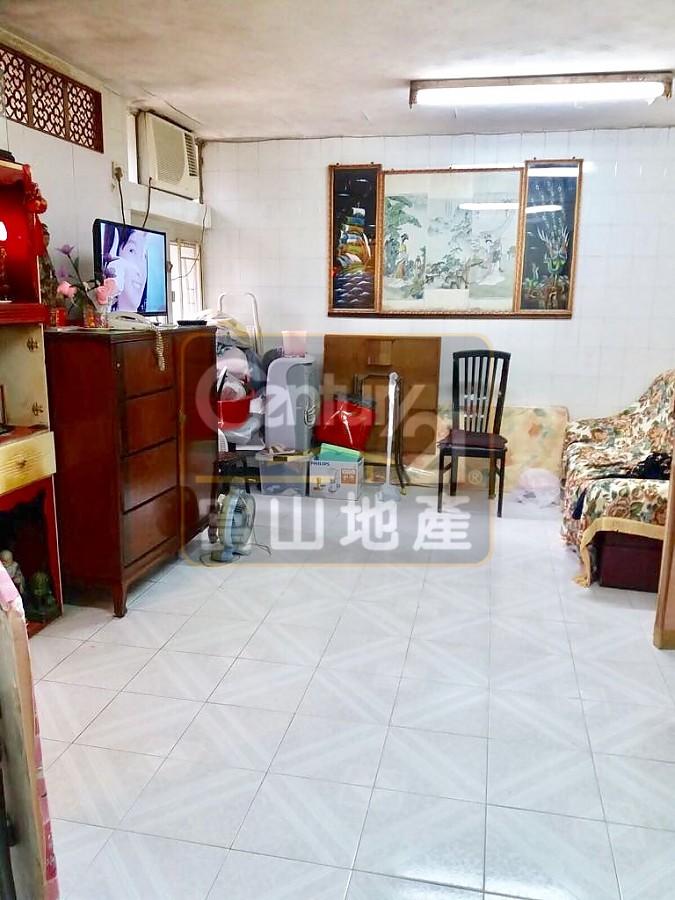 黃大仙下村