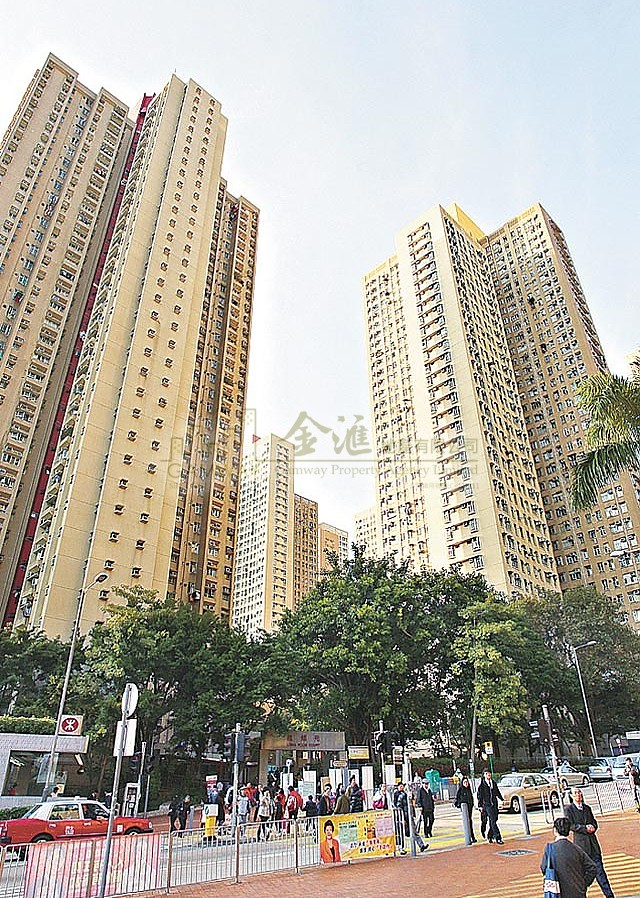 LUNG POON COURT