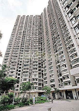 FUNG TAK ESTATE