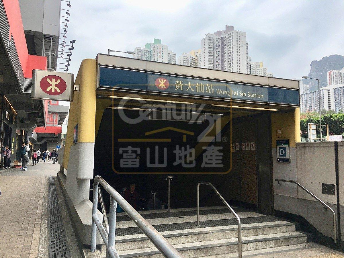 新光中心【劈價筍盤@還價即成】