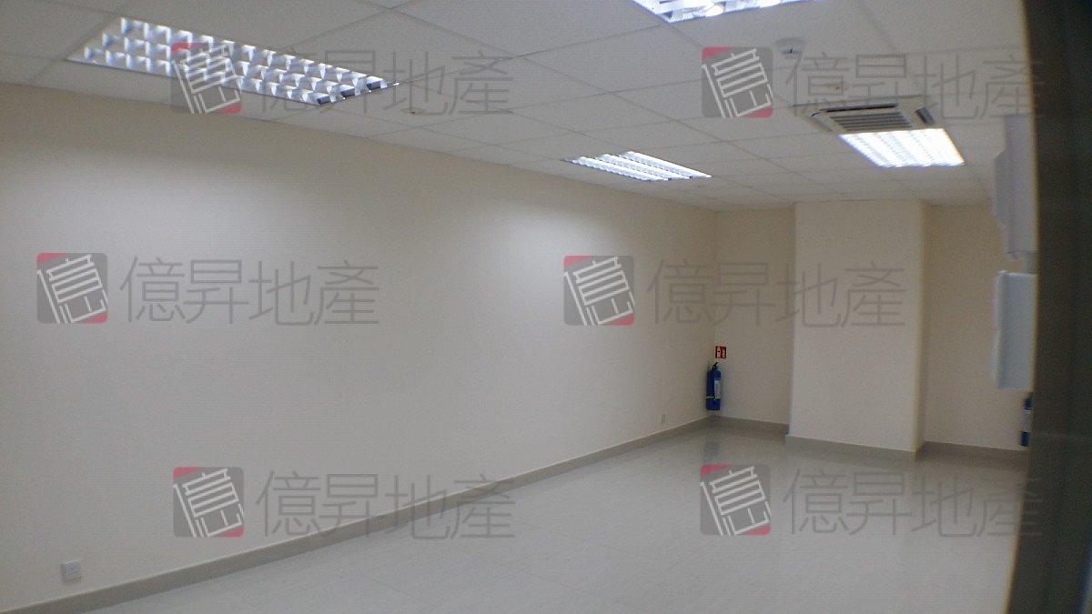 永祥工業大廈