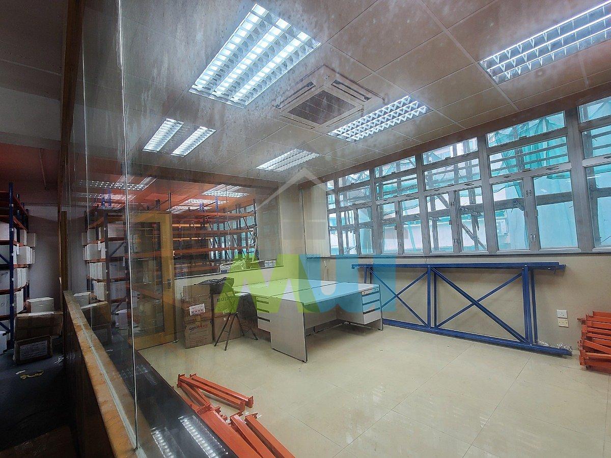 明華工業大廈