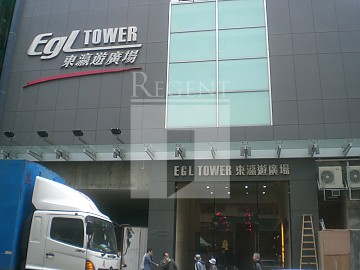 EGL TWR (东瀛游广场)