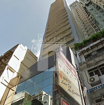 XIU HUA COM BLDG (秀华商业大厦)