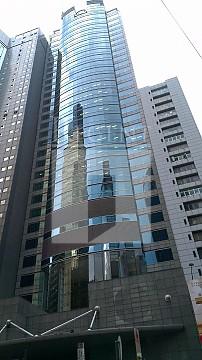 李寶椿大廈, 香港寫字樓