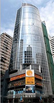 东超商业中心, 香港写字楼