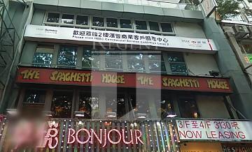 中達大廈, 香港寫字樓