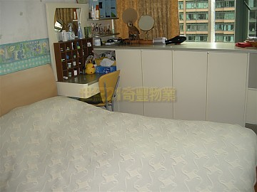 Apartment / Flat / Unit | HANG MING ST, VISTA PARADISO, Hong Kong 13