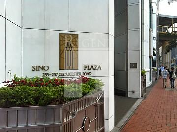 Sino Plaza (信和廣場)