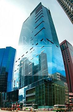 英皇道633号, 香港写字楼