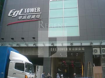 EGL TWR (東瀛遊廣場)