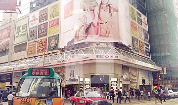 CAUSEWAY BAY PLAZA PH 02 (铜锣湾广场 第02期)