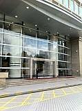 DCH COM CTR (大昌行商業中心)