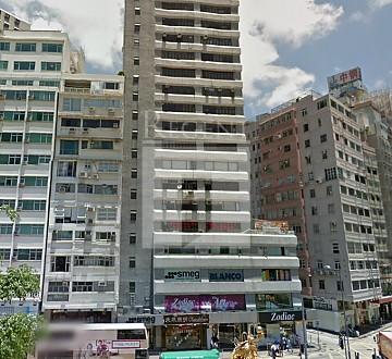 凱利商業大廈, 香港寫字樓