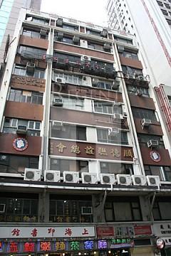 順聯大廈, 香港寫字樓