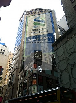 世紀廣場, 香港寫字樓