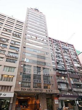 泛亚中心, 香港写字楼