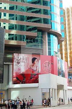 Gateway Twr 01 (港威大廈 第01座)
