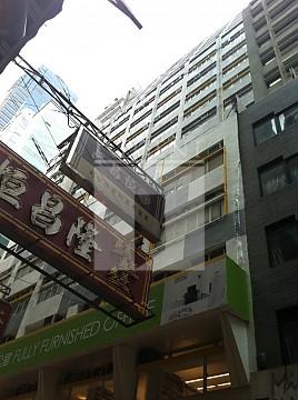 协成行上环中心, 香港写字楼