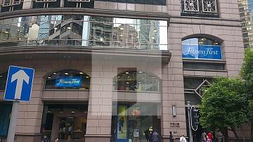 GRAND MILLENNIUM PLAZA COSCO TOWER (新纪元广场 高座 中远大厦)