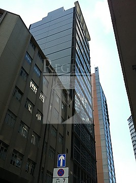創業街9號, 香港寫字樓