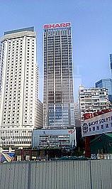 世贸中心, 香港写字楼