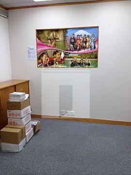 CHEVALIER COM CTR (其士商業中心)
