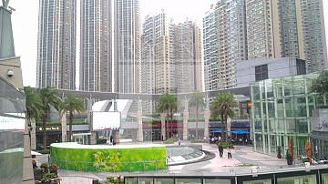 INTERNATIONAL COM CTR (環球貿易廣場)