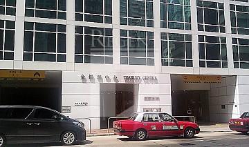 TESBURY CTR (金鐘匯中心)