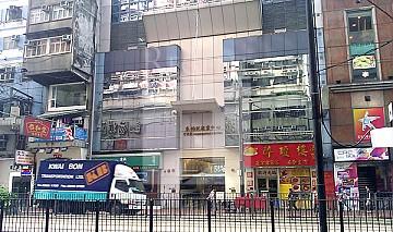 CCK COM CTR (朱鈞記商業中心)