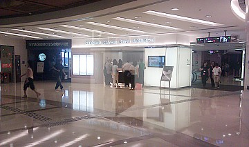 HOPEWELL CTR (合和中心)