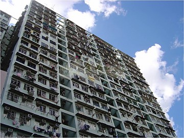 新蒲崗大廈