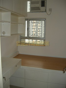 Apartment / Flat / Unit | KAM YING RD 1, KAM LUNG COURT, Hong Kong 6