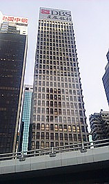 OVERSEAS TRUST BANK BLDG (海外信託銀行大廈)