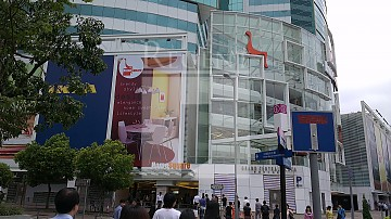 GRAND CENTRAL PLAZA (新城市中央廣場)