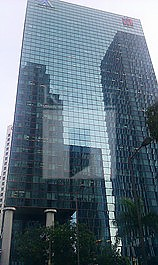 Allied Kajima Bldg (聯合鹿島大廈)