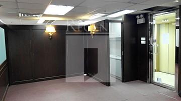嘉華銀行中心, 香港寫字樓