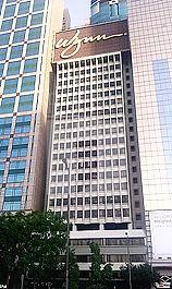 CENTRE POINT (中怡商业大厦)