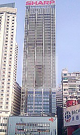 WORLD TRADE CTR (世贸中心)