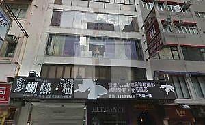 Hong Kong Office, Regent