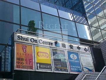 SHUI ON CTR (瑞安中心)
