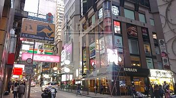 CENTURY SQUARE (世纪广场)