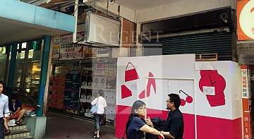 Hong Kong Property, Hong Kong Shop