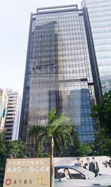 WING HANG FINANCE CTR (永亨金融中心)