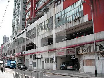 CHAI WAN IND CITY PH 01 (柴灣工業城 第01期)