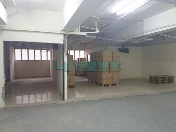 荃灣工業中心