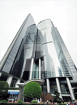 Citibank Twr (花旗銀行大廈)