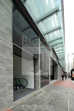 RAYS IND BLDG (沥洋工业大厦)