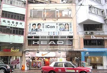 SHIU FUNG COM BLDG (兆丰商业大厦)