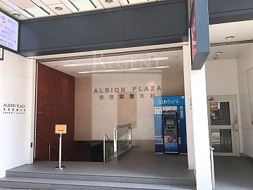 ALBION PLAZA (爱宾商业大厦)
